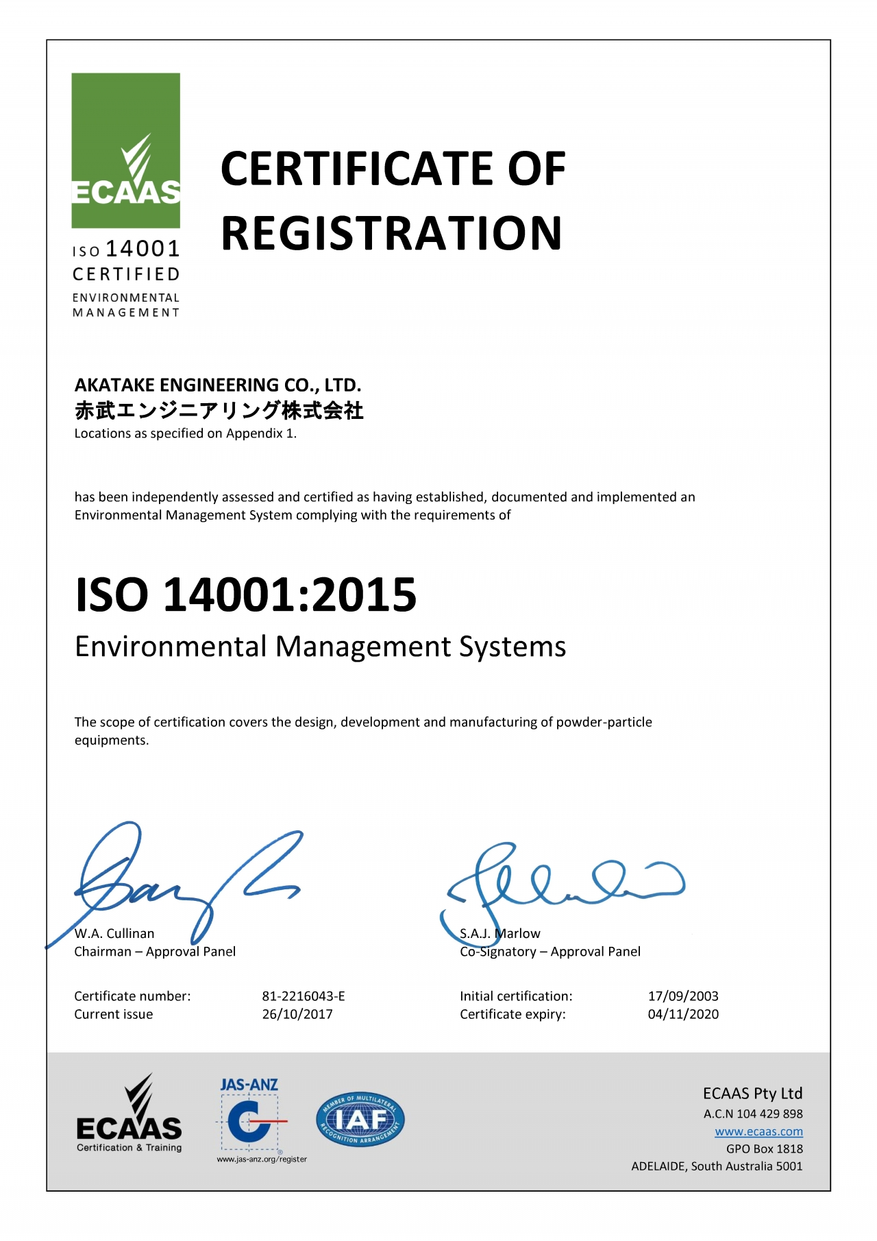 ISO-14001登録証2216043_Q-164__E-010_Recertification_Transition-1
